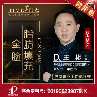 https://heras.igengmei.com/service/2019/12/16/9639b39472-half