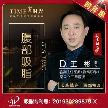 https://heras.igengmei.com/service/2019/12/16/a38ddc8554-half