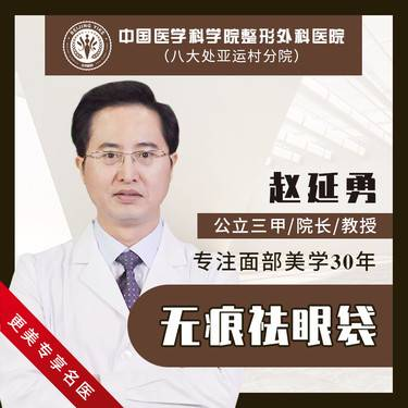 https://heras.igengmei.com/service/2019/12/16/c2076bff56-half
