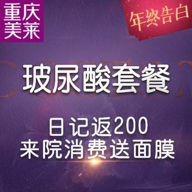 https://heras.igengmei.com/service/2019/12/17/d737f78f27-half