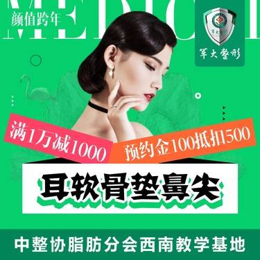https://heras.igengmei.com/service/2019/12/17/e3321dd409-half
