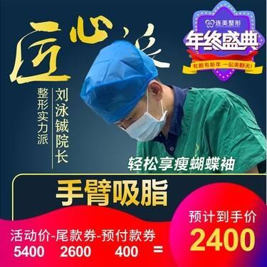 https://heras.igengmei.com/service/2019/12/18/80f0dc3ec0-half