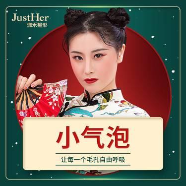 https://heras.igengmei.com/service/2019/12/18/c7bc011253-half