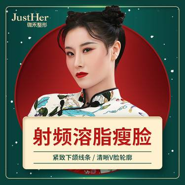 https://heras.igengmei.com/service/2019/12/18/ca55e99a0b-half
