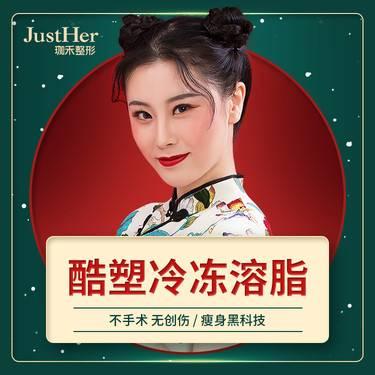 https://heras.igengmei.com/service/2019/12/18/f4cab66169-half