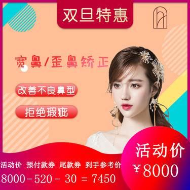 https://heras.igengmei.com/service/2019/12/19/002acc34d2-half