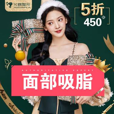 https://heras.igengmei.com/service/2019/12/19/05c3a5eb24-half
