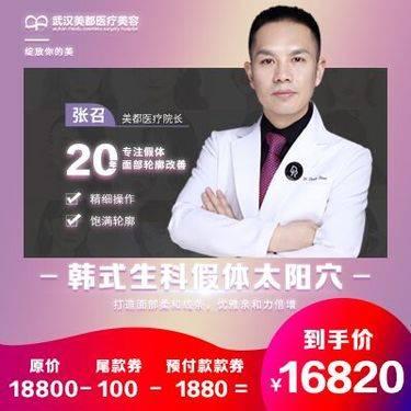 https://heras.igengmei.com/service/2019/12/19/0bac85cbaa-half