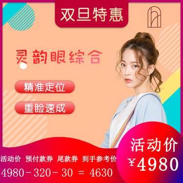 https://heras.igengmei.com/service/2019/12/19/0eddc13766-half