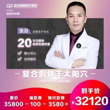 https://heras.igengmei.com/service/2019/12/19/18128804c1-half