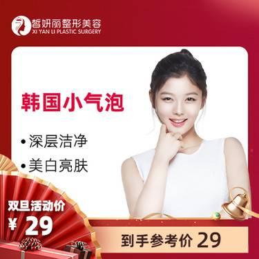 https://heras.igengmei.com/service/2019/12/19/2b1932af5f-half