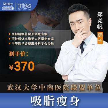 https://heras.igengmei.com/service/2019/12/19/2fea40136a-half