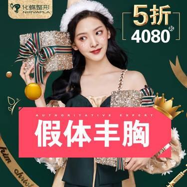 https://heras.igengmei.com/service/2019/12/19/370100d77b-half