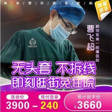 https://heras.igengmei.com/service/2019/12/19/3a58799680-half