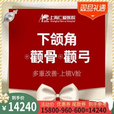 https://heras.igengmei.com/service/2019/12/19/48165bd26f-half