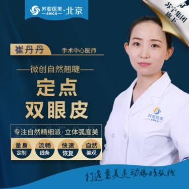 https://heras.igengmei.com/service/2019/12/19/4d25be8984-half