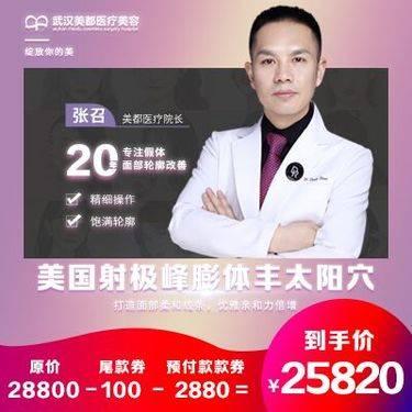 https://heras.igengmei.com/service/2019/12/19/6846fb50a6-half