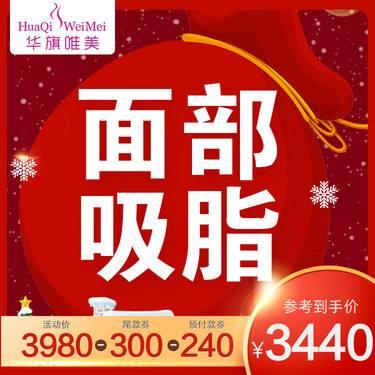https://heras.igengmei.com/service/2019/12/19/7b96a0c8dd-half