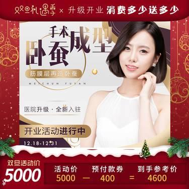 https://heras.igengmei.com/service/2019/12/19/82ee0d9a2d-half