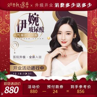 https://heras.igengmei.com/service/2019/12/19/8660d6dba0-half