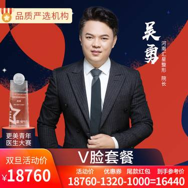 https://heras.igengmei.com/service/2019/12/19/881498fb54-half