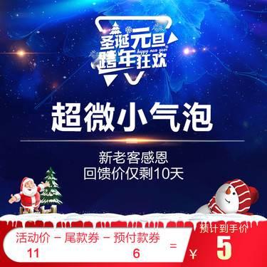 https://heras.igengmei.com/service/2019/12/19/8cdecb4b7c-half