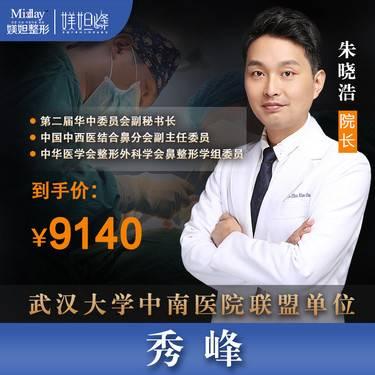 https://heras.igengmei.com/service/2019/12/19/9536c28e59-half
