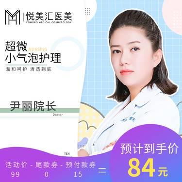 https://heras.igengmei.com/service/2019/12/19/9e0e9e28d0-half