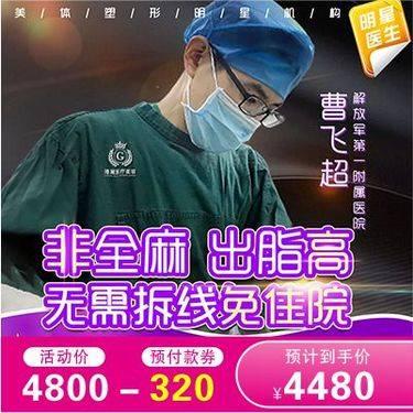 https://heras.igengmei.com/service/2019/12/19/ab0482d481-half