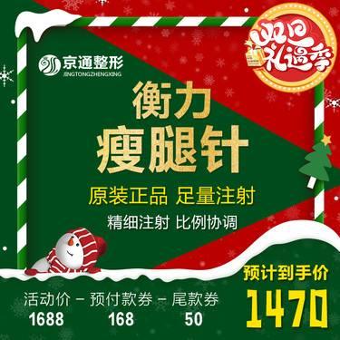 https://heras.igengmei.com/service/2019/12/19/bc4c7e3495-half