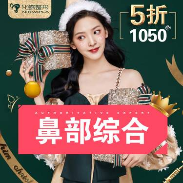 https://heras.igengmei.com/service/2019/12/19/cbbd13d2da-half
