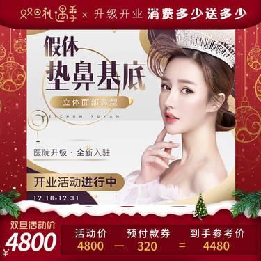 https://heras.igengmei.com/service/2019/12/19/d89be1cd39-half
