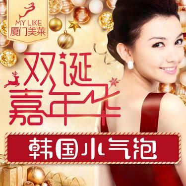 https://heras.igengmei.com/service/2019/12/19/ea92d951ea-half