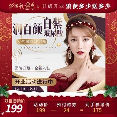 https://heras.igengmei.com/service/2019/12/19/ef83d6a259-half