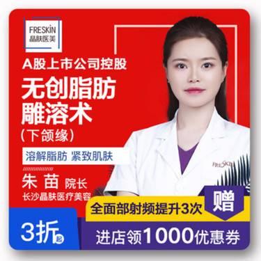 https://heras.igengmei.com/service/2019/12/19/ef97b722ad-half