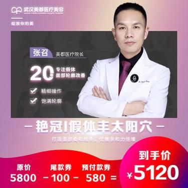 https://heras.igengmei.com/service/2019/12/19/f7e8e91976-half