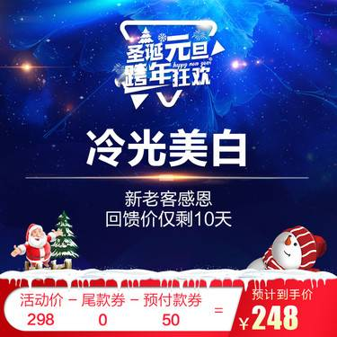 https://heras.igengmei.com/service/2019/12/20/3efbf634e6-half