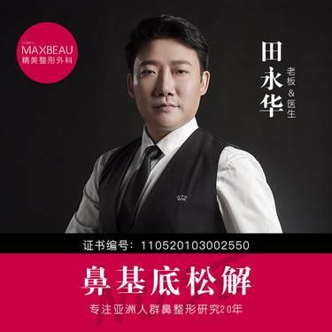 https://heras.igengmei.com/service/2019/12/20/520e07a00e-half