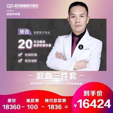 https://heras.igengmei.com/service/2019/12/20/545b4daa76-half