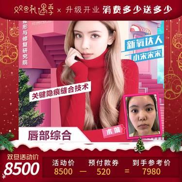https://heras.igengmei.com/service/2019/12/20/56d5556d44-half