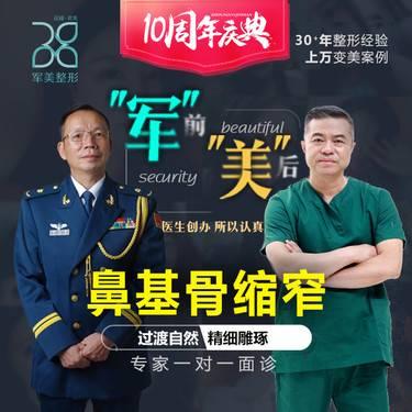 https://heras.igengmei.com/service/2019/12/20/5d3483e05c-half