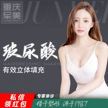 https://heras.igengmei.com/service/2019/12/20/6a67698f7b-half