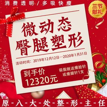 https://heras.igengmei.com/service/2019/12/20/6d5cc4e00b-half