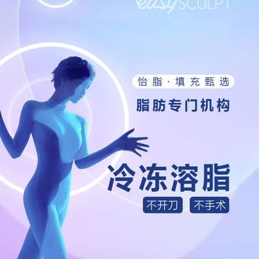 https://heras.igengmei.com/service/2019/12/20/77a748e891-half