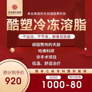 https://heras.igengmei.com/service/2019/12/20/7a9040d337-half