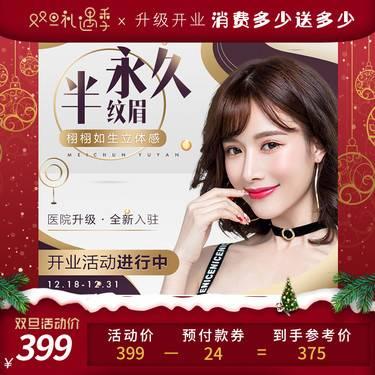 https://heras.igengmei.com/service/2019/12/20/8432a0790b-half