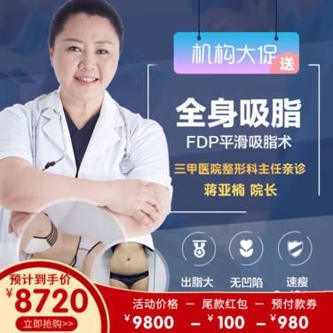 https://heras.igengmei.com/service/2019/12/20/866c104596-half