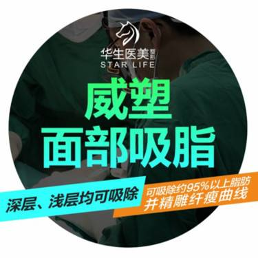 https://heras.igengmei.com/service/2019/12/20/8f820cd1ac-half