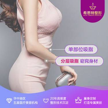 https://heras.igengmei.com/service/2019/12/20/90f328e2a3-half