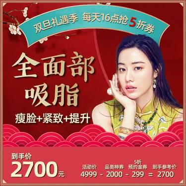 https://heras.igengmei.com/service/2019/12/20/aff40bd22b-half